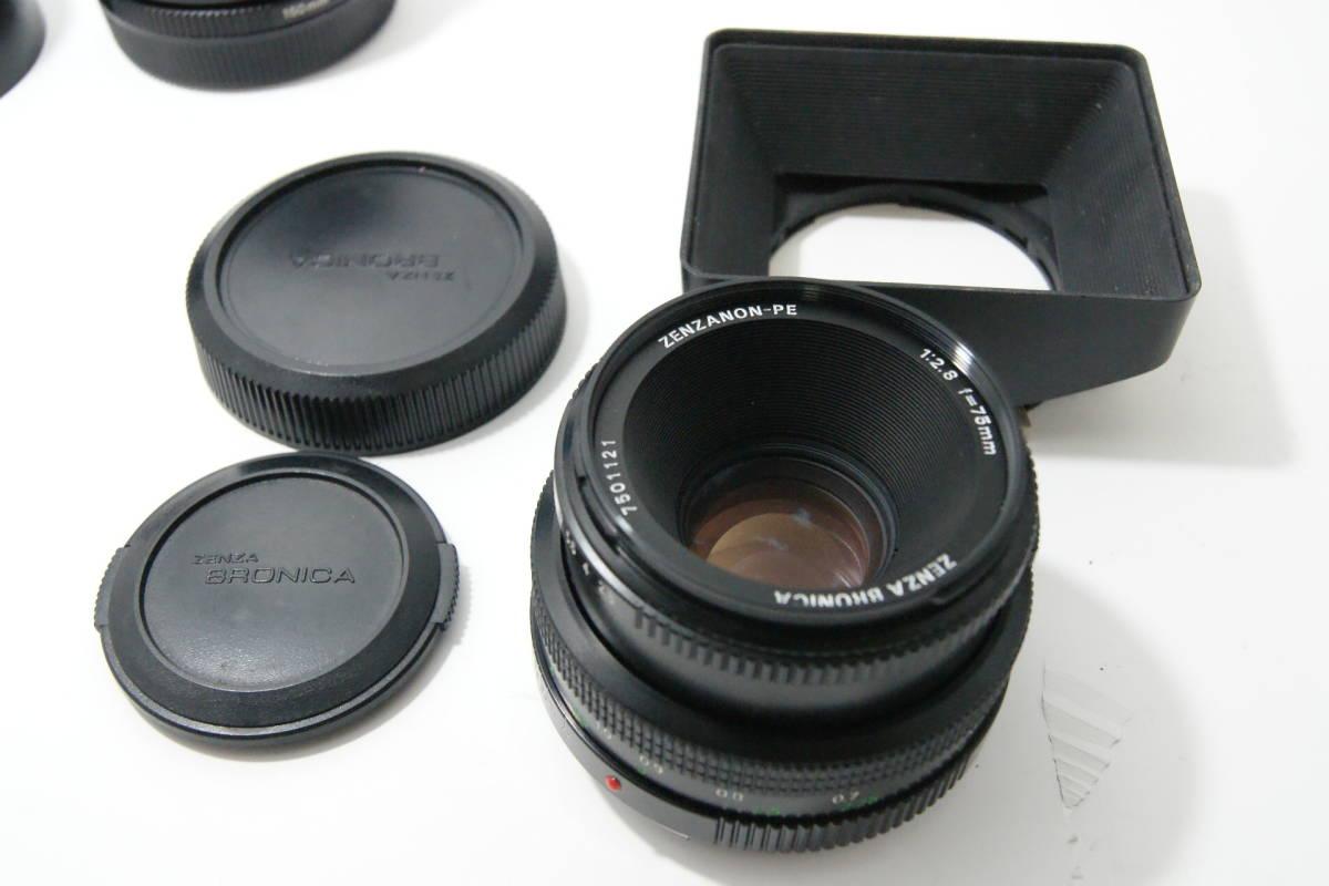 ブロニカ BRONICA ETR SI ワインダー付 40mm/f4 75mm/f2.8 150mm/f3.5 △カビ_画像7