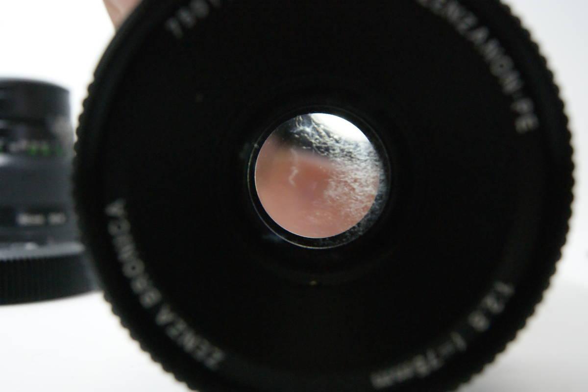 ブロニカ BRONICA ETR SI ワインダー付 40mm/f4 75mm/f2.8 150mm/f3.5 △カビ_画像8