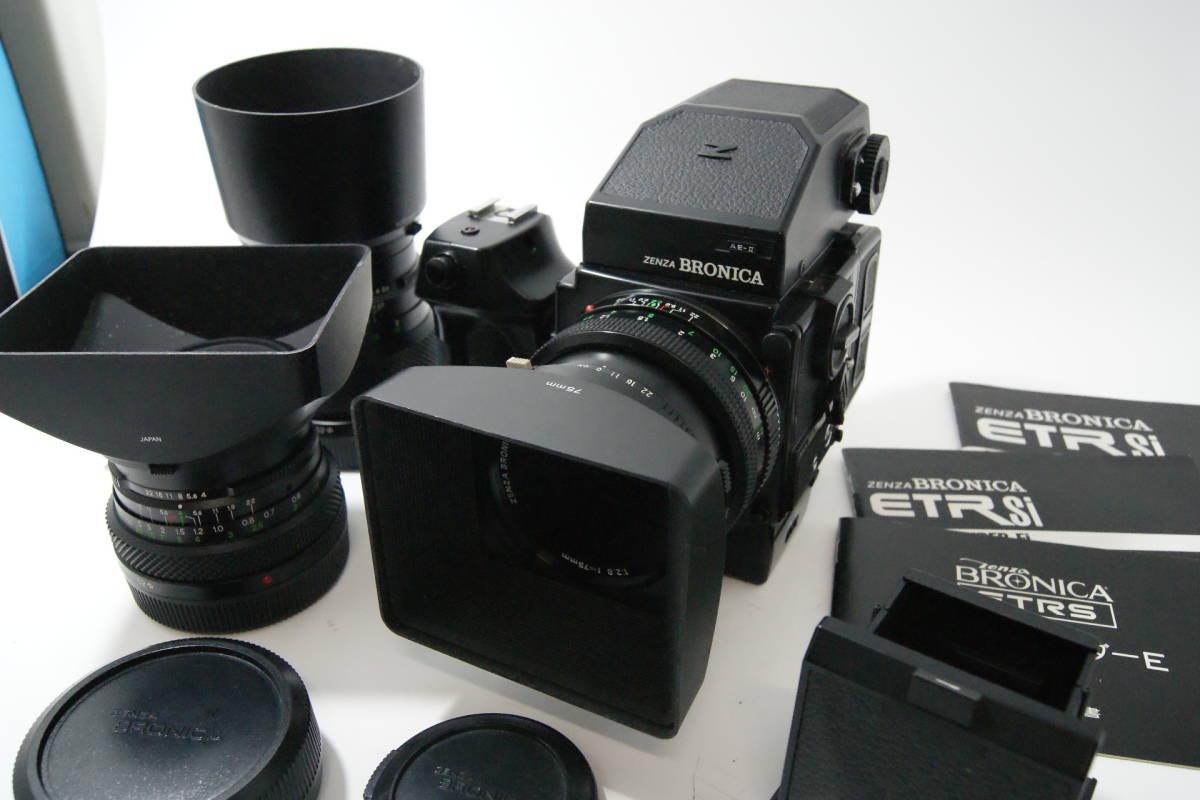 ブロニカ BRONICA ETR SI ワインダー付 40mm/f4 75mm/f2.8 150mm/f3.5 △カビ
