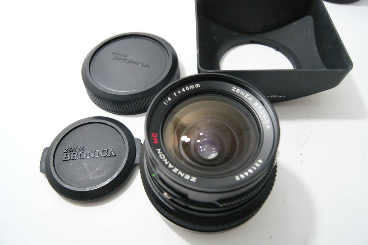 ブロニカ BRONICA ETR SI ワインダー付 40mm/f4 75mm/f2.8 150mm/f3.5 △カビ_画像5