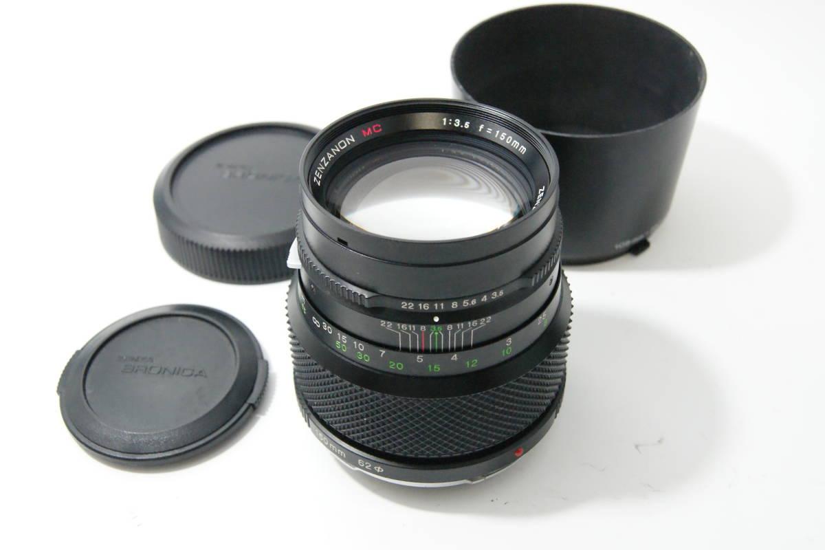 ブロニカ BRONICA ETR SI ワインダー付 40mm/f4 75mm/f2.8 150mm/f3.5 △カビ_画像9
