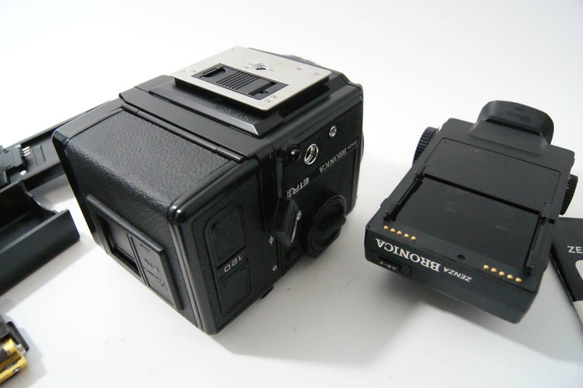 ブロニカ BRONICA ETR SI ワインダー付 40mm/f4 75mm/f2.8 150mm/f3.5 △カビ_画像4