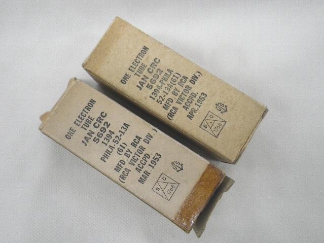 【009】レトロアンティーク真空管 RCA JAN CRC-5692 2本ジャンク_画像8