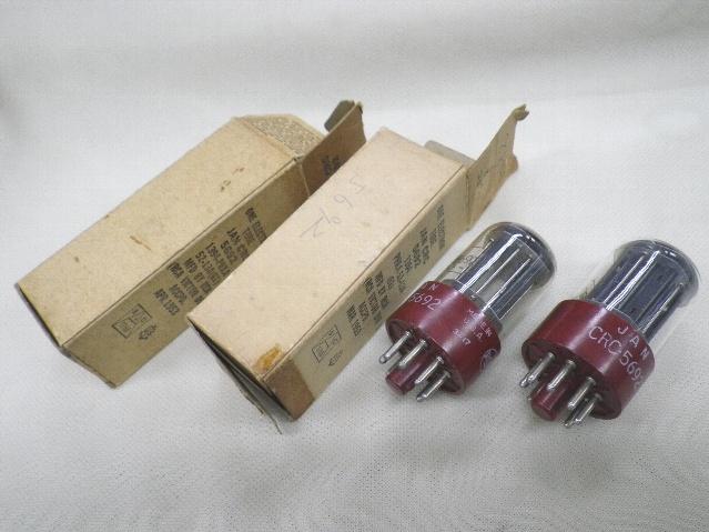 【009】レトロアンティーク真空管 RCA JAN CRC-5692 2本ジャンク_画像6