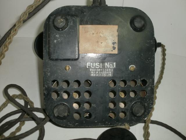 [南十字星]0323H戦前 黒電話 富士通信機_画像8