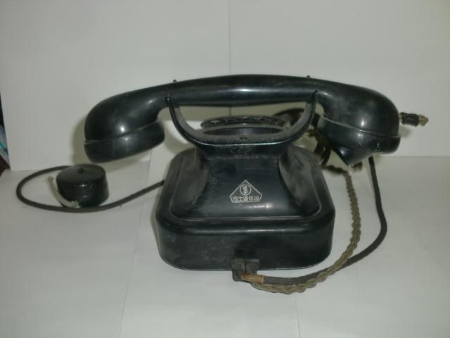 [南十字星]0323H戦前 黒電話 富士通信機_画像5