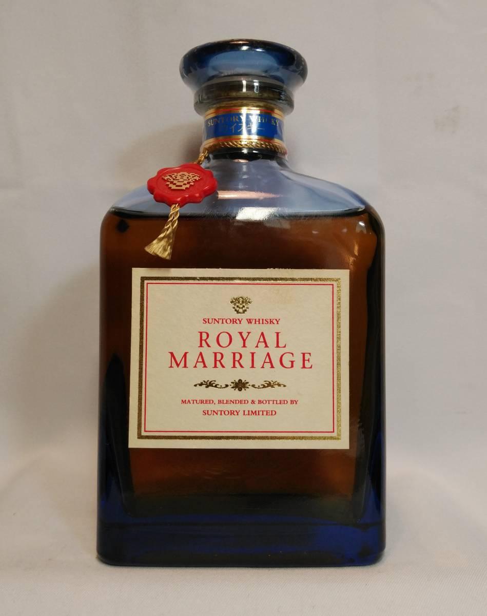 【全国送料無料】SUNTORY WHISKY ROYAL MARRIAGE サントリー ロイヤルマリッジ 43度 600ml【検索ワード 令和 天皇陛下 御成婚記念 山崎】