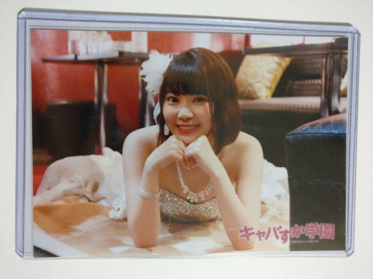 AKB48 HKT48 キャバすか学園 公式生写真 宮脇咲良