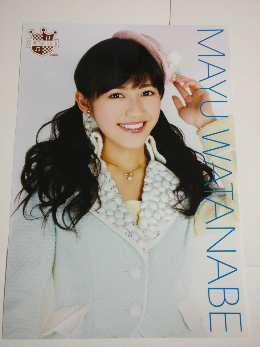 AKB48 渡辺麻友 生写真 ポスター A4 (7)