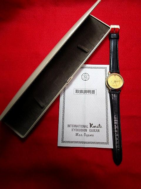 【未使用】『極真空手オリジナル腕時計(SEIKO)』第5回全世界大会記念300個限定_画像2