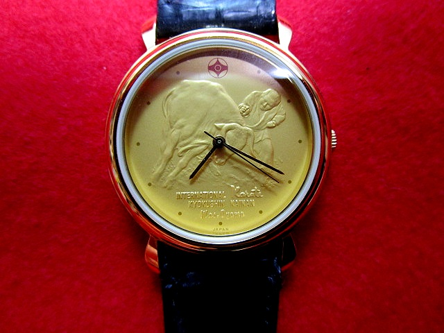 【未使用】『極真空手オリジナル腕時計(SEIKO)』第5回全世界大会記念300個限定_画像1
