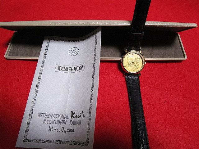 【未使用】『極真空手オリジナル腕時計(SEIKO)』第5回全世界大会記念300個限定_画像10