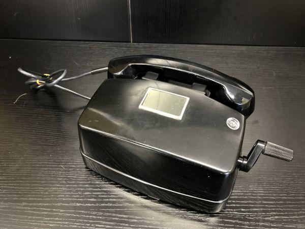 E234-aA109 黒電話 日本電信電話公社 電話機 41号M 現状品 昭和 レトロ ②