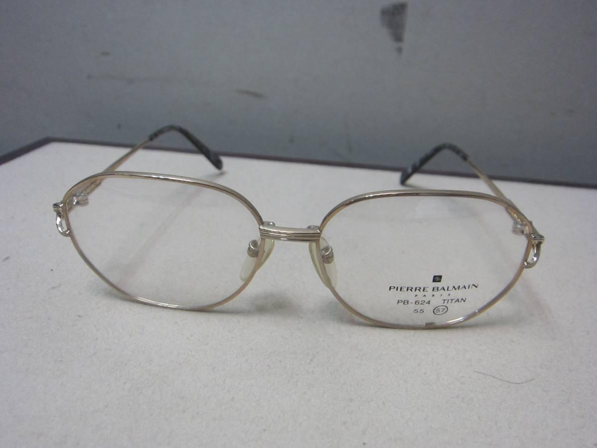 b4d2ce8430c Pierre Balmain Pierre Balmain glasses glasses frame unused : Real ...