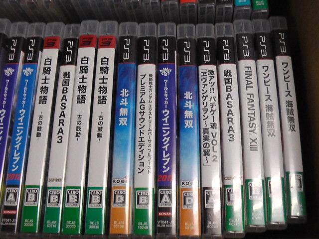 同梱不可/ジャンク品/PS3 ソフト/大量/まとめて100本以上セット_画像5