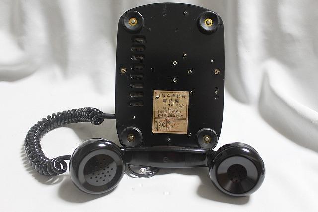 ★黒電話4号コレクション入れ替え出品  487台目 公社(岩崎製 初出荷モデル)★_画像3