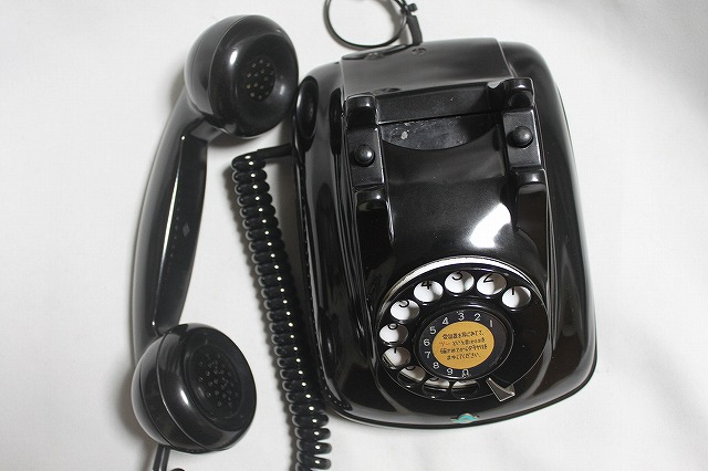 ★黒電話4号コレクション入れ替え出品  488台目 公社(再出荷モデル) ★_画像7