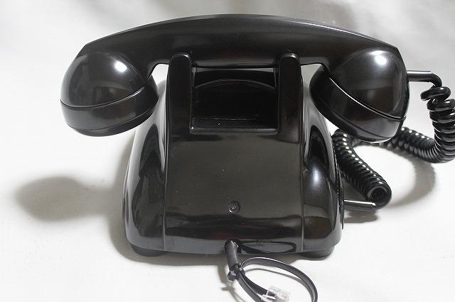 ★黒電話4号コレクション入れ替え出品  488台目 公社(再出荷モデル) ★_画像2