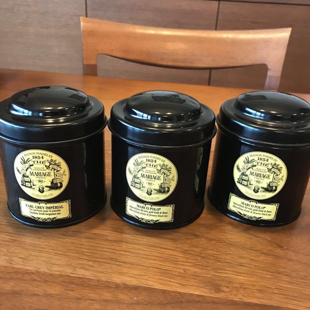マリアージュフレール 紅茶空き缶