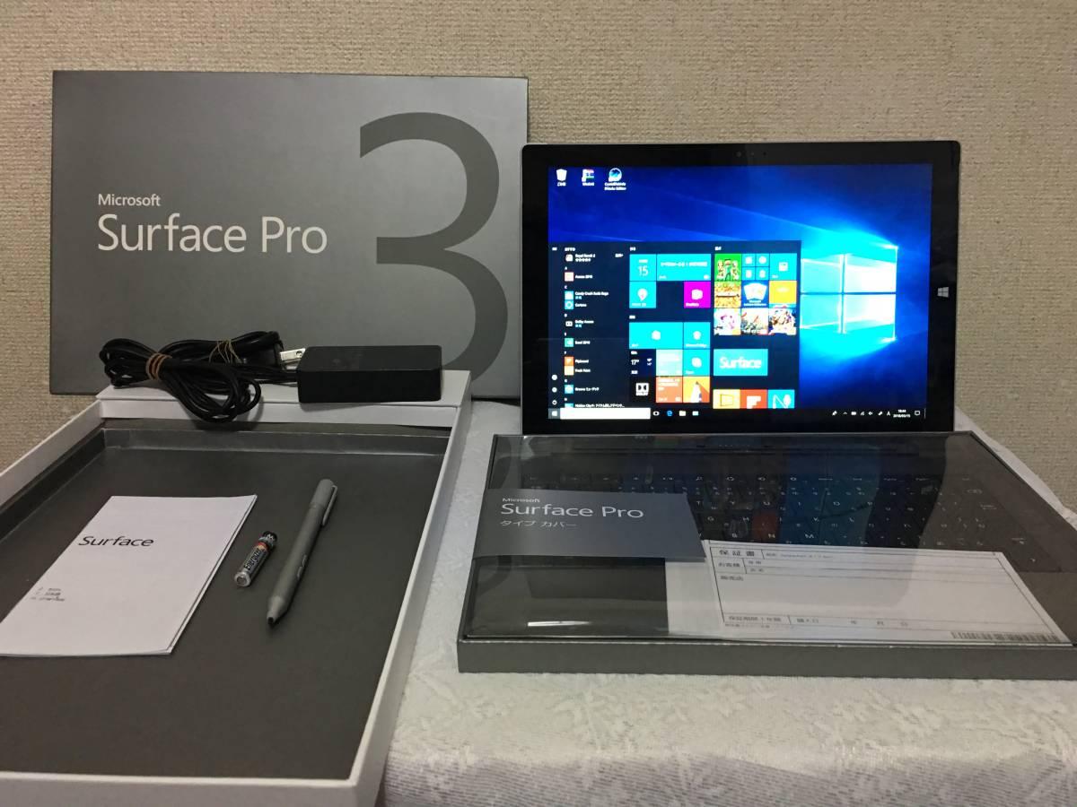 【美品】Surface Pro3 i7 512GB 、タイプカバー、簡易ドッキングステーション、ケース、