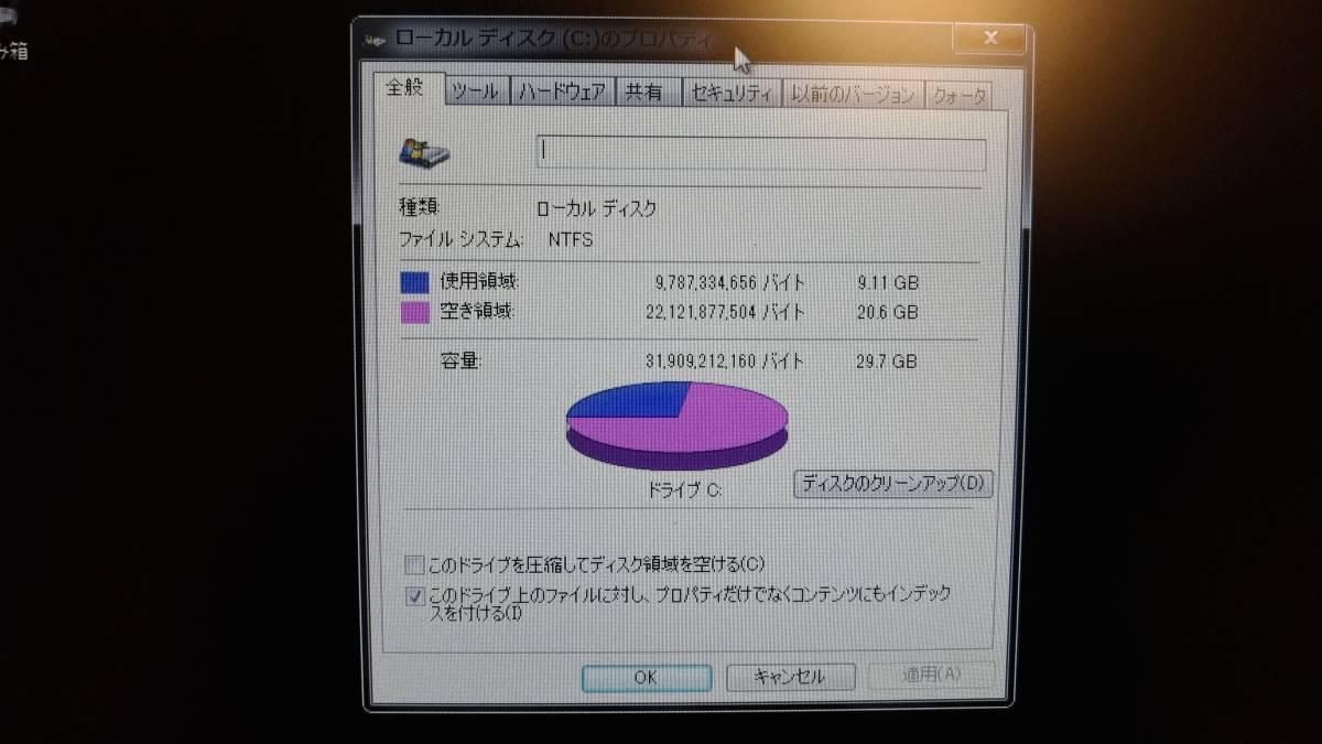 【中古】★ASUS(エイスース)Eee PC 900HA★Atom N270 1.60GHz★メモリー2GB増設 HDD16GB→32GB SSD交換済み_画像6