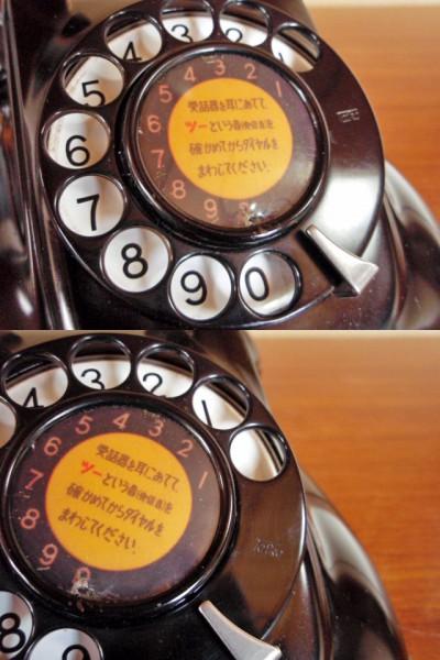 ◆昭和の4号黒電話◆整備済み 光回線可/モジュラーケーブル延長仕様 骨董_画像10