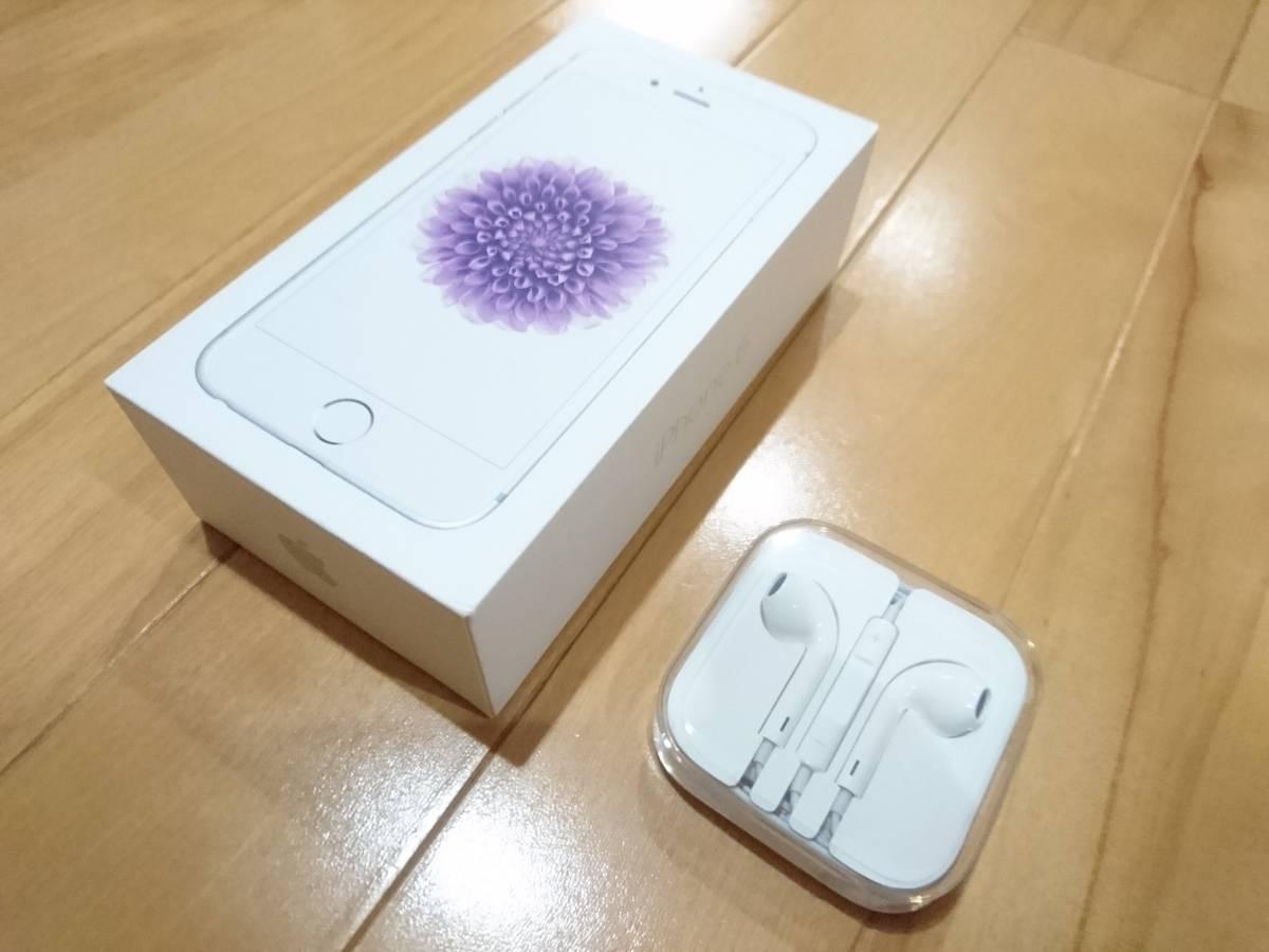 Apple 純正 イヤホン新品未使用 iPhone6ケース 空き箱