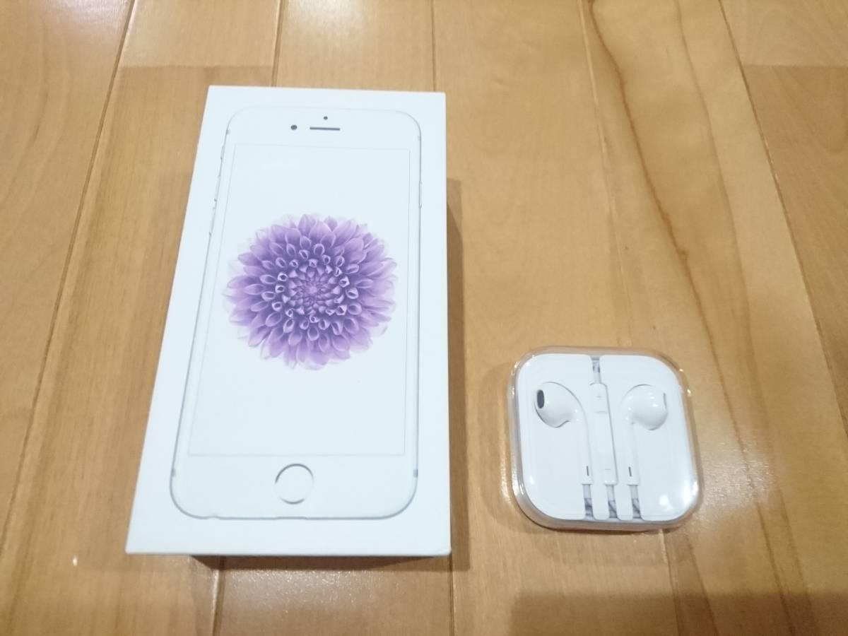 Apple 純正 イヤホン新品未使用 iPhone6ケース 空き箱_画像2