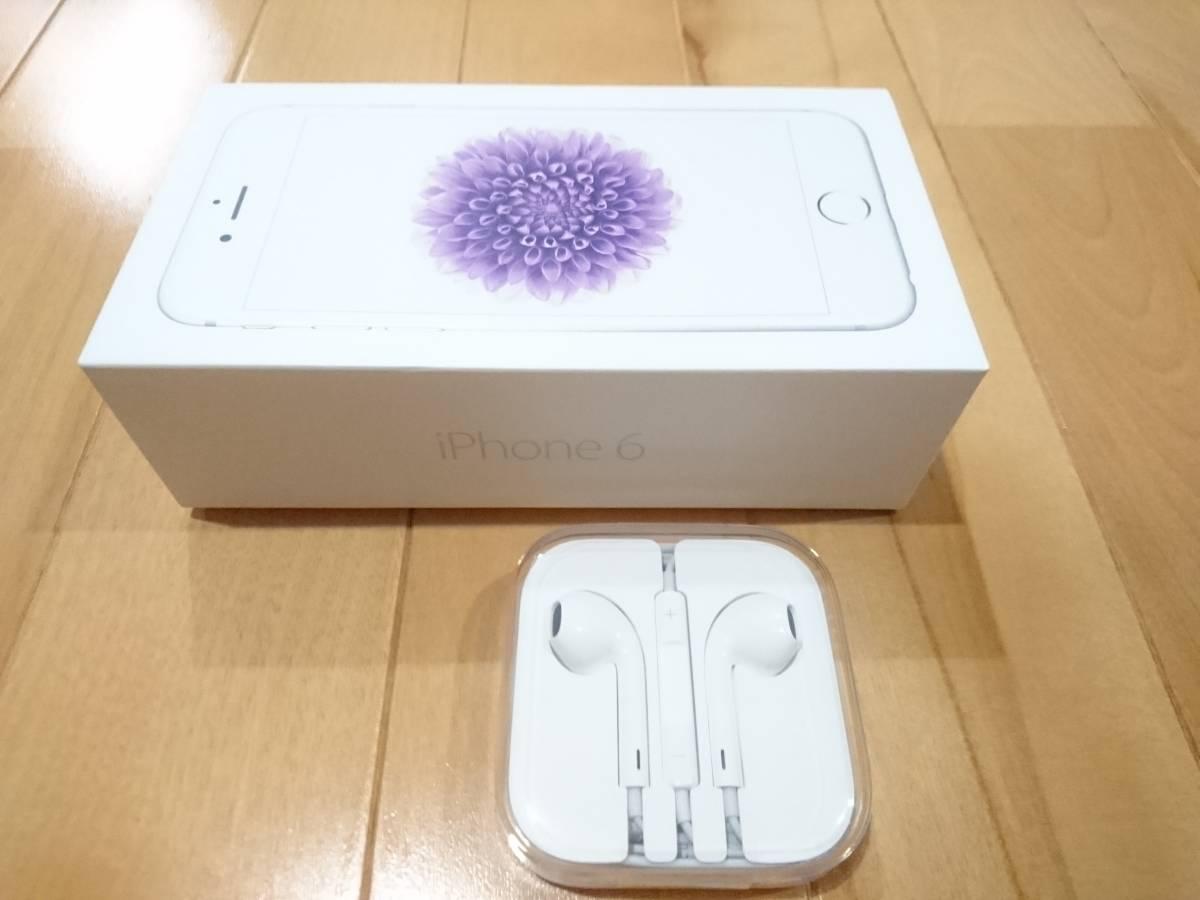 Apple 純正 イヤホン新品未使用 iPhone6ケース 空き箱_画像3