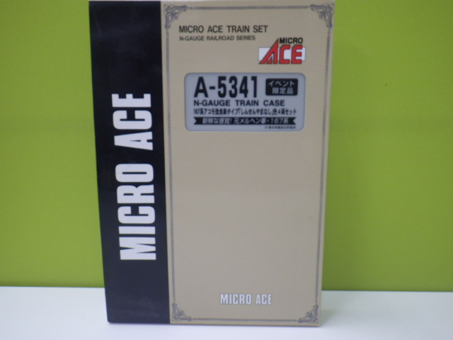 1円~マイクロエース A-5341 167系アコモ改良車「しんせんやまなし」色 4両セット (イベント限定品)