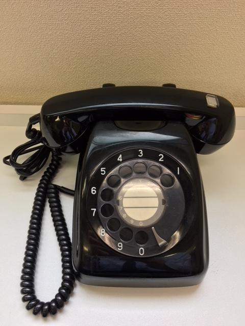 ジャンク 黒電話 601-A2