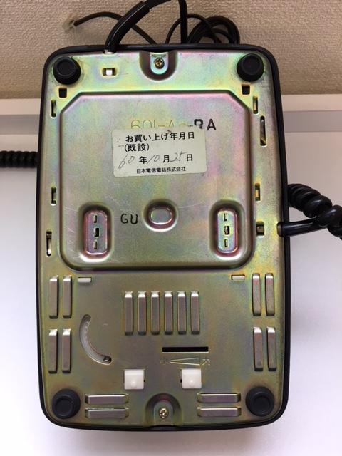 ジャンク 黒電話 601-A2_画像3