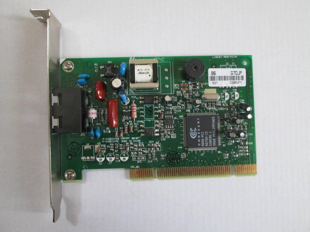 R6793 12 DRIVER PC