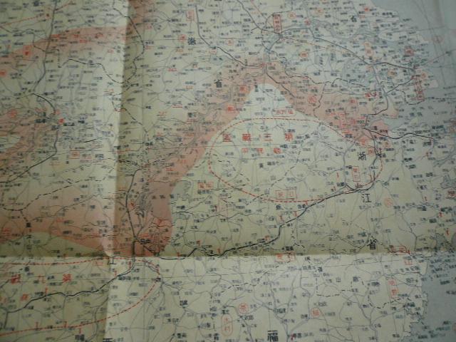 昭和15年発行 欧州大戦大地図・支那事変戦局明細地図 キング附録_画像3