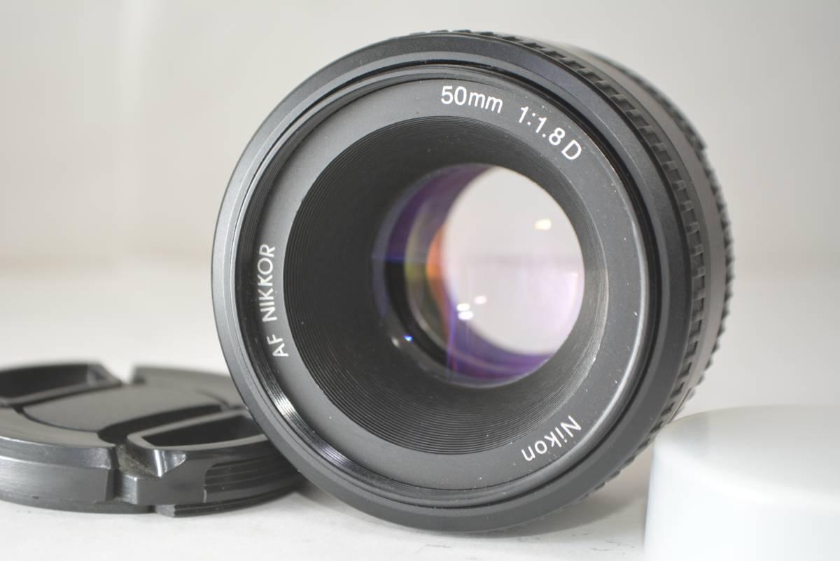 ★超極上★ NIKON ニコン AF NIKKOR 50mm F1.8 D