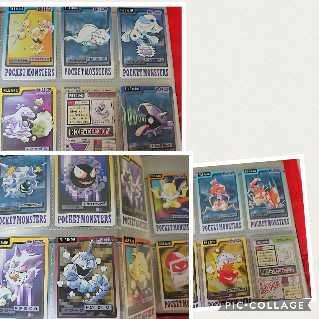 ポケットモンスター カードダス 全143枚 スペシャルカード 「FILE No.000」 「CARDDASS」ピカチュウ ミュウ システムファイル付_画像6