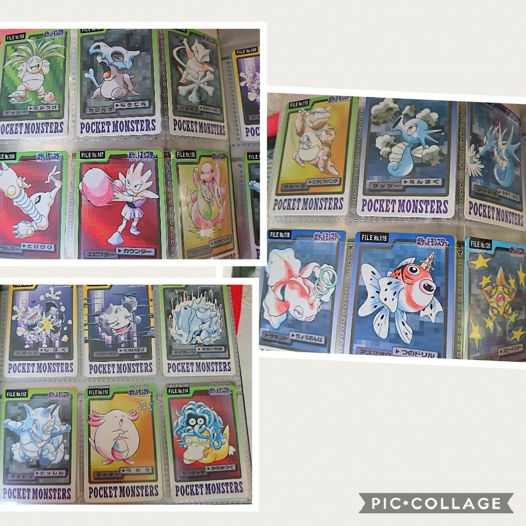ポケットモンスター カードダス 全143枚 スペシャルカード 「FILE No.000」 「CARDDASS」ピカチュウ ミュウ システムファイル付_画像7