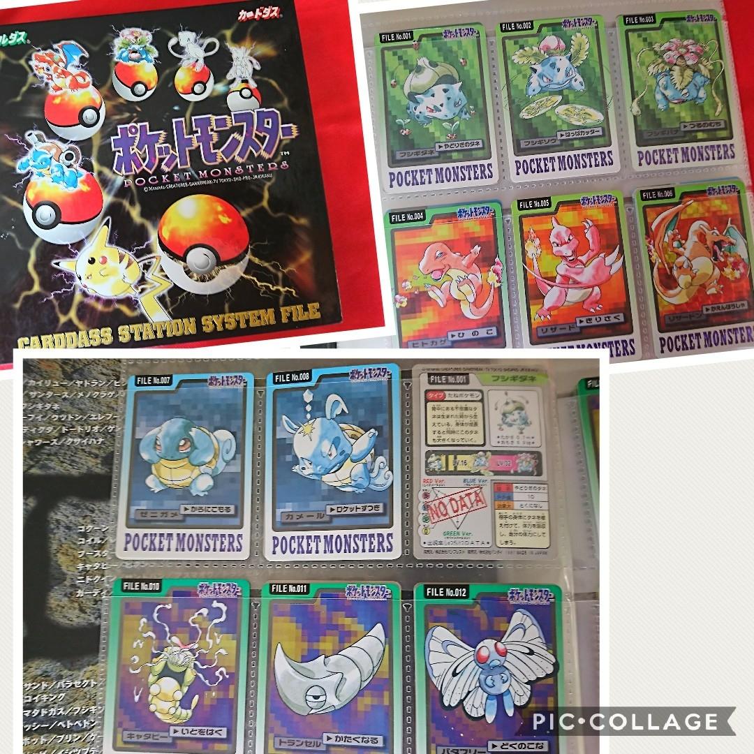 ポケットモンスター カードダス 全143枚 スペシャルカード 「FILE No.000」 「CARDDASS」ピカチュウ ミュウ システムファイル付