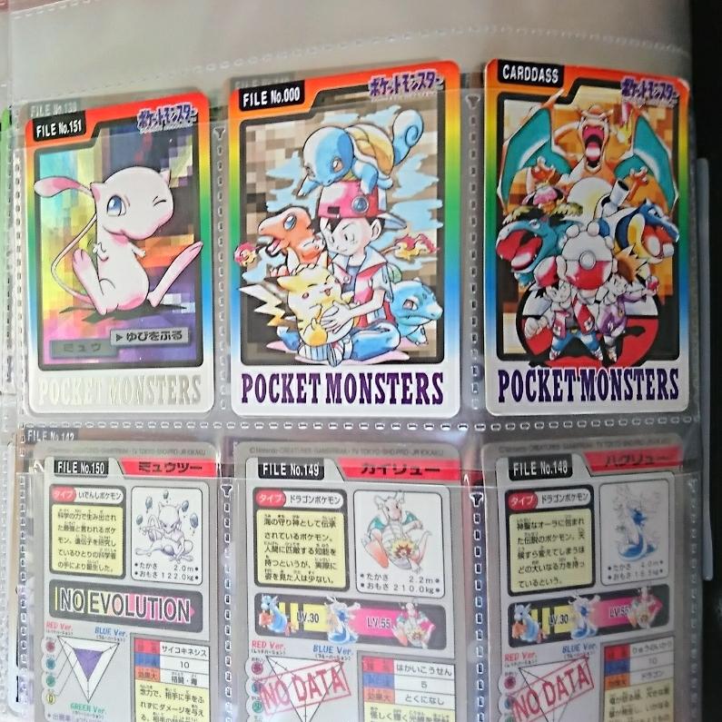 ポケットモンスター カードダス 全143枚 スペシャルカード 「FILE No.000」 「CARDDASS」ピカチュウ ミュウ システムファイル付_画像10