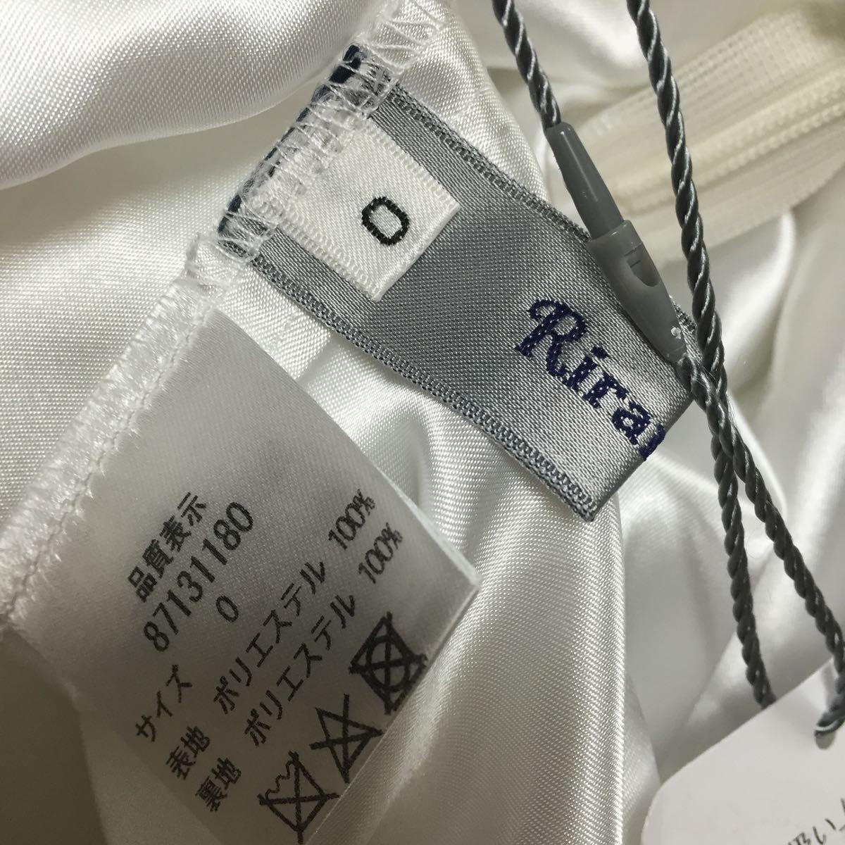【新品タグ付き】リランドチュール小花柄スカート_画像5