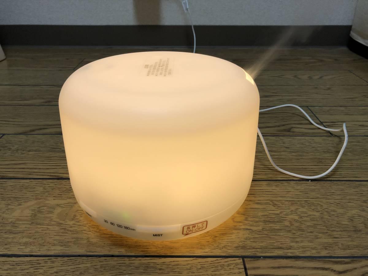 無印良品② 美品 超音波 うるおいアロマディフューザー HAD-001-JPW R1 ミスト 加湿器