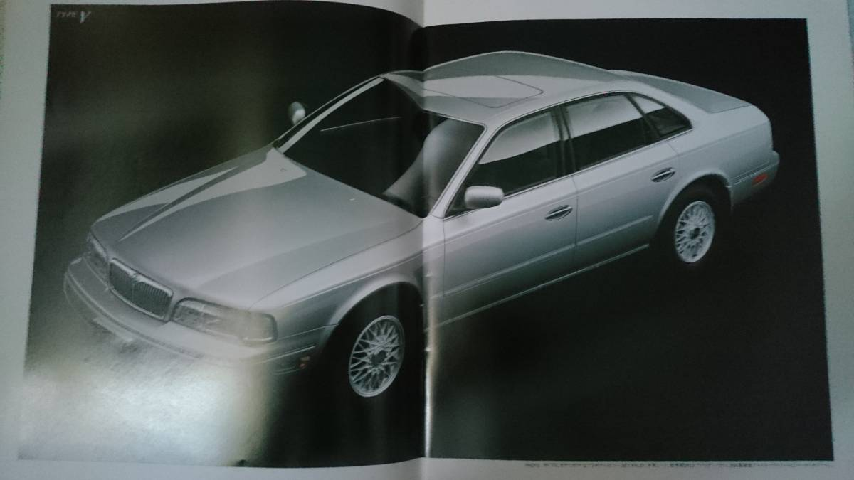 最終出品!G50後期 日産インフィニティQ45 本カタログ 1995年11月