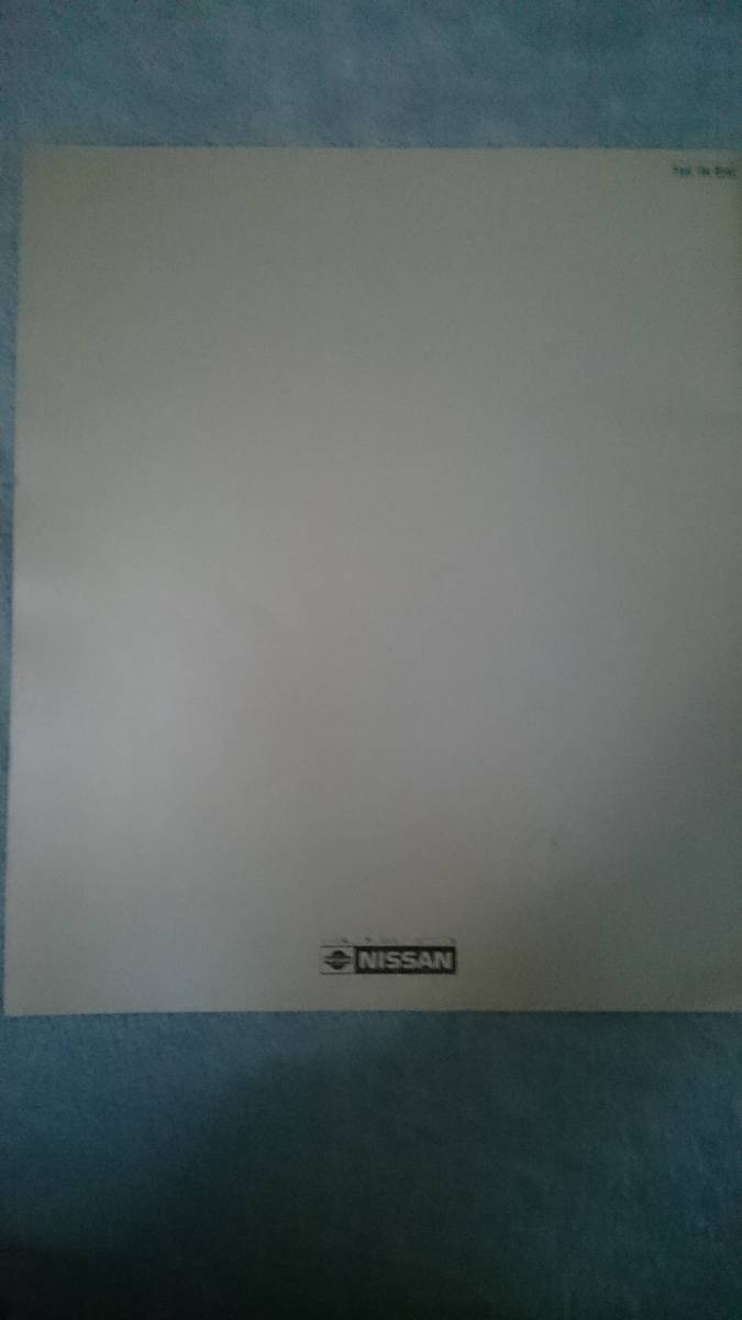 Y30 日産グロリア 本カタログ ジャック・ニクラウス 特命車 あぶない刑事_画像3
