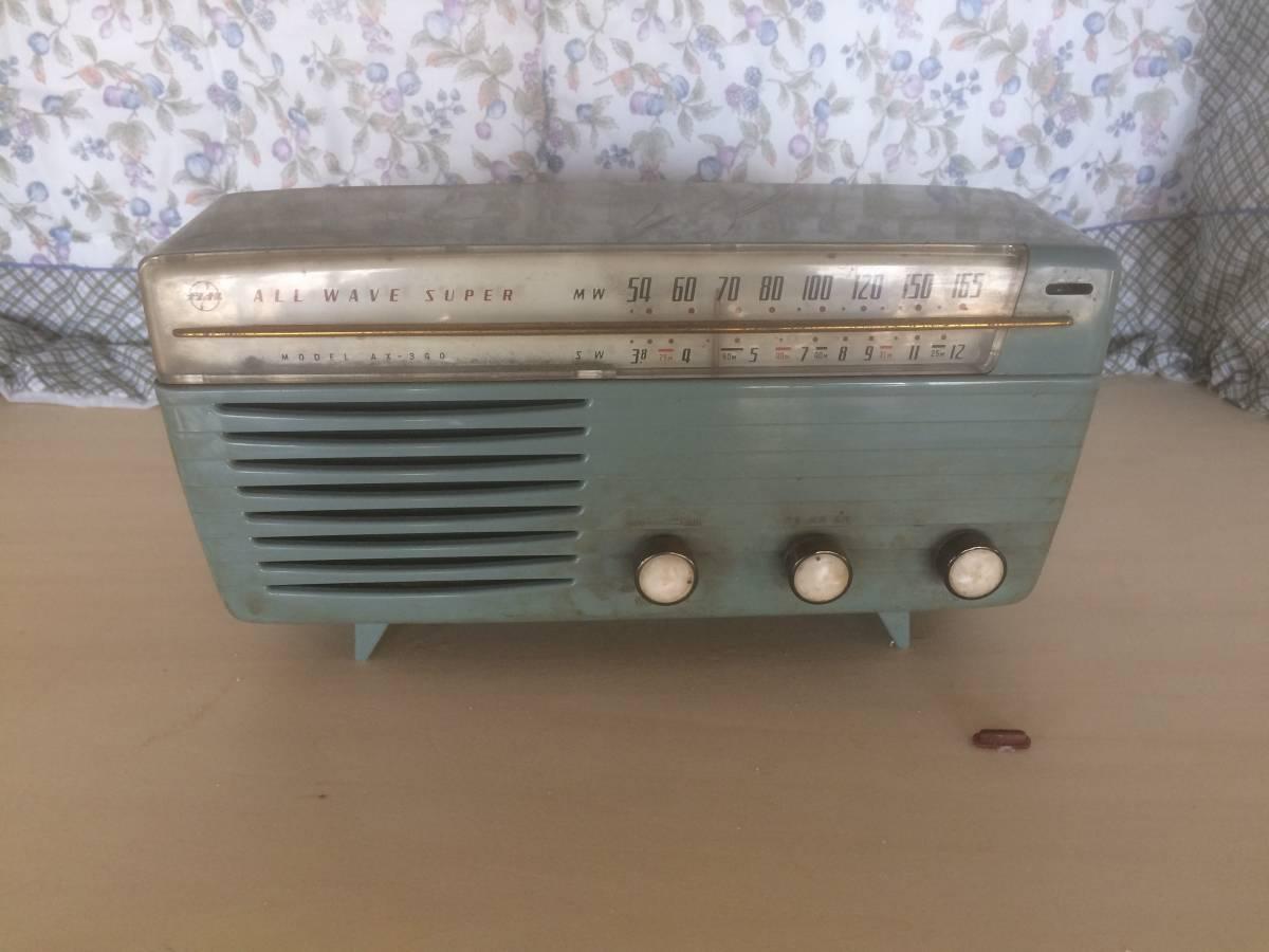 ナショナル古いラジオAX-340ジャンク