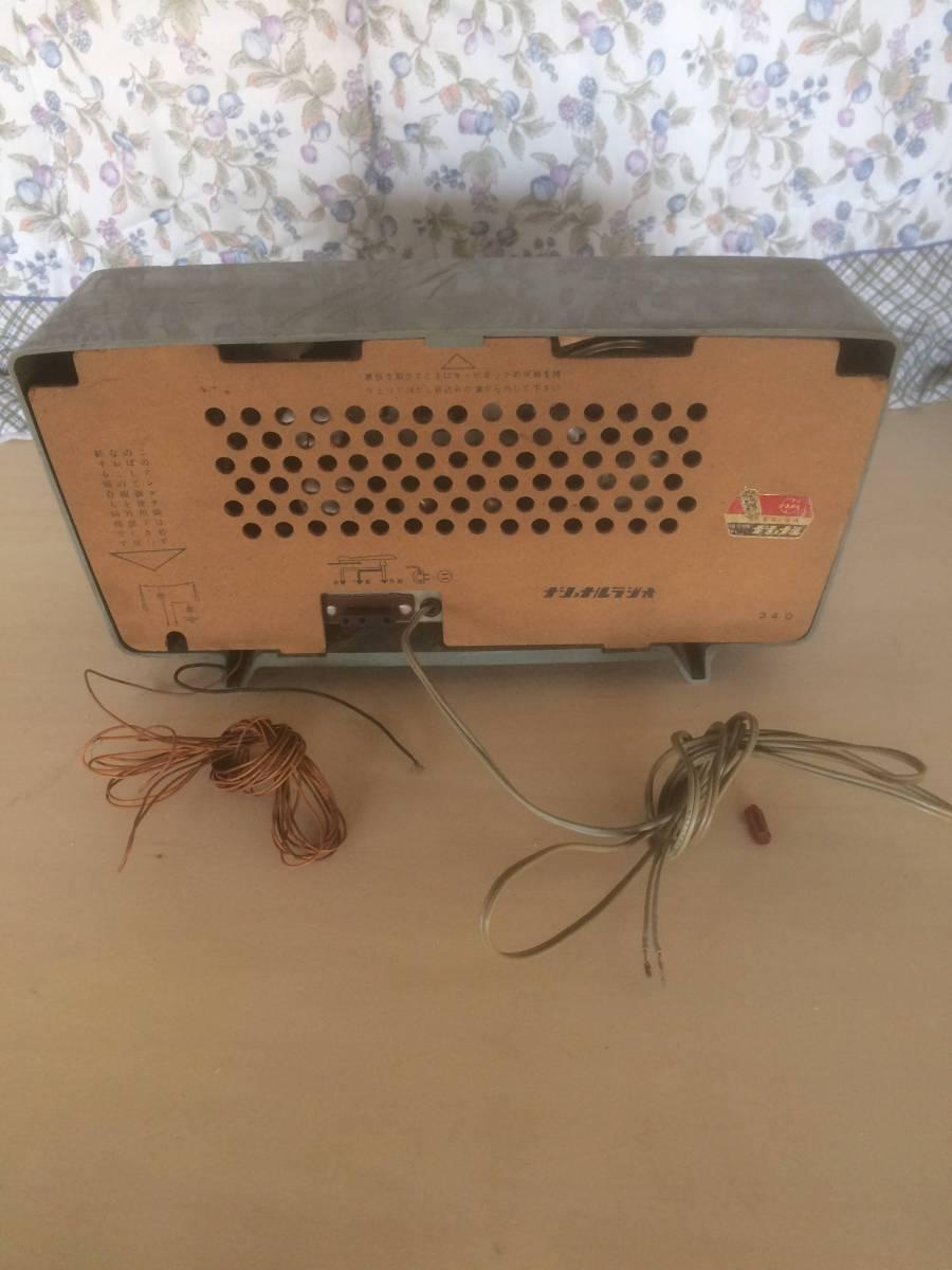 ナショナル古いラジオAX-340ジャンク_画像2