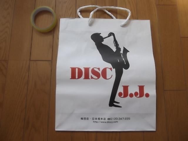 ★レコード 紙バック ①_画像1