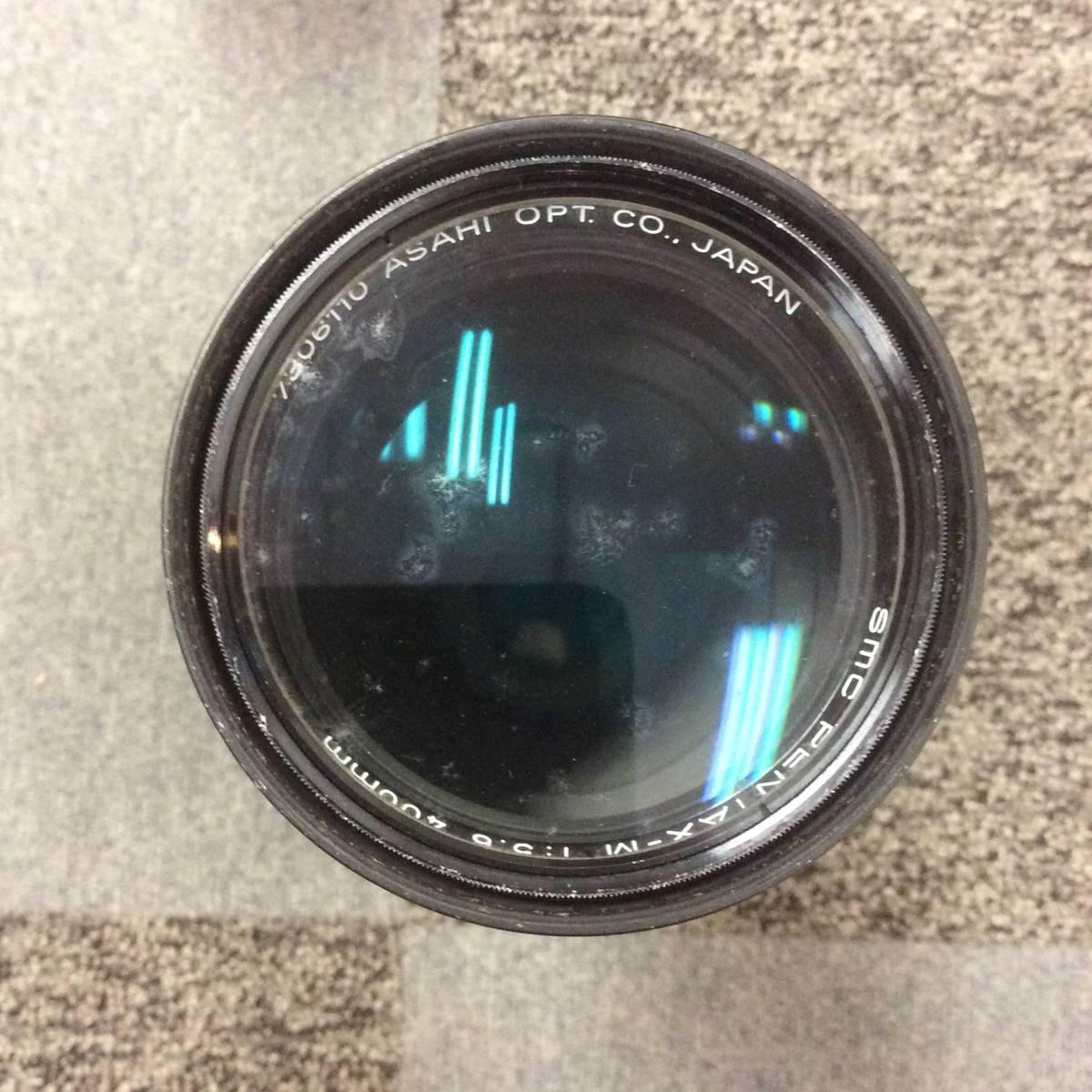 ペンタックス ニコン レンズ多数 ジャンクカメラセット_画像3