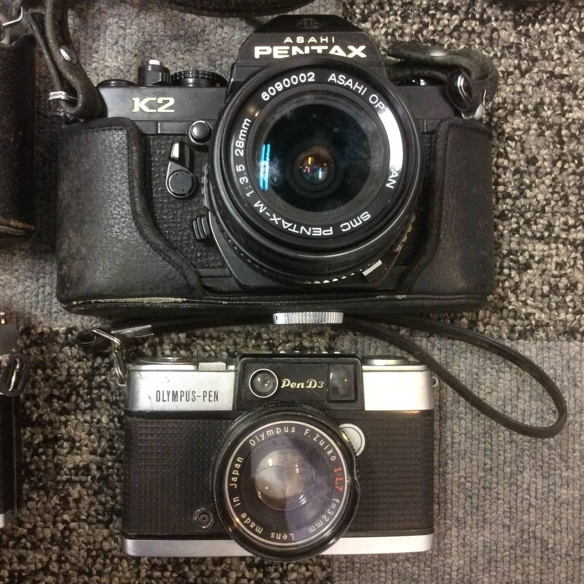 ペンタックス ニコン レンズ多数 ジャンクカメラセット_画像6