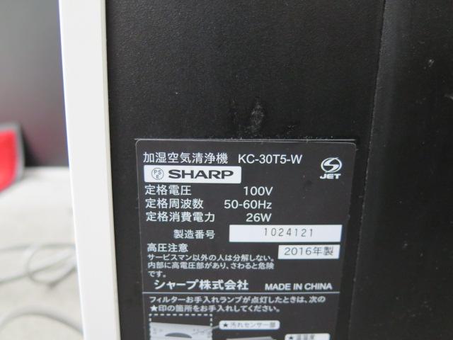 1円~SHRP シャープ 加湿空気清浄機 プラズマクラスター KC-30T5 2016年製_画像6