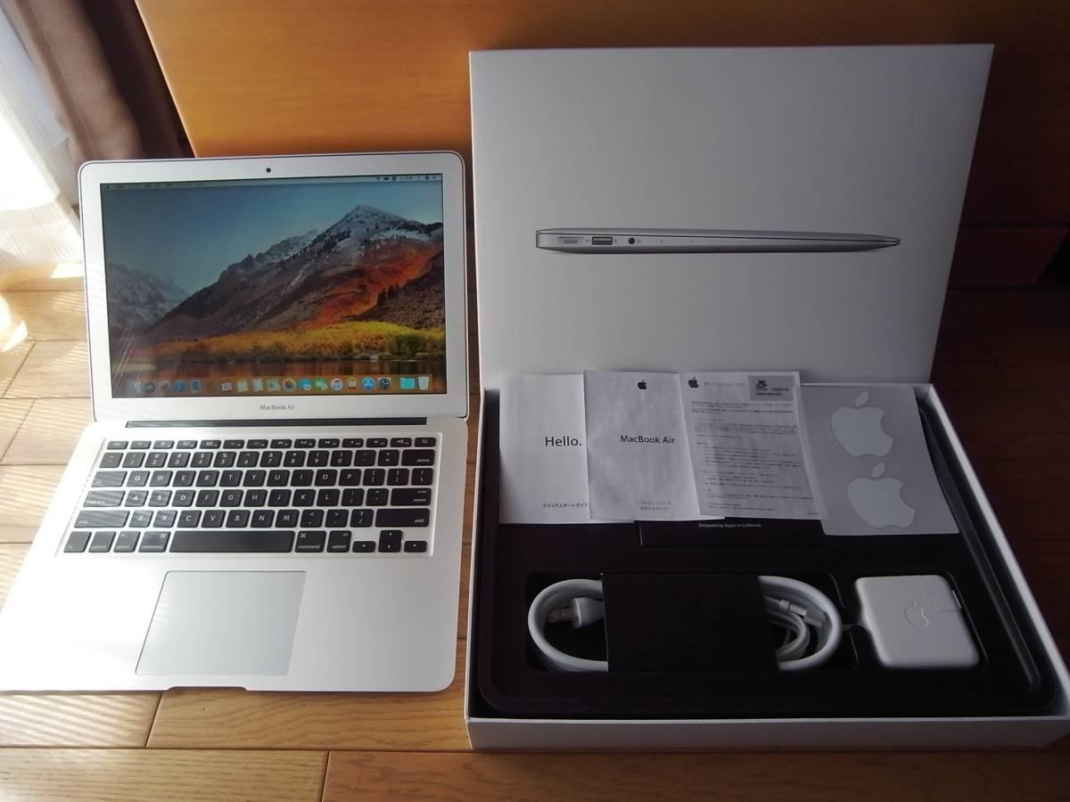 ■程度良好!MacBook Air Mid2013 13.3inch Core i7 1.7GHz 8GB 512GB PCIe SSD US配列■